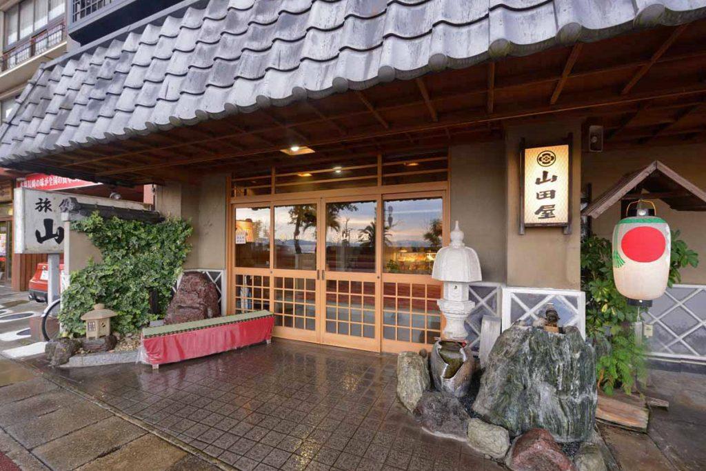 旅館山田屋